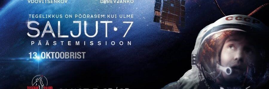 Film Salyut 7